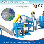 Quality Plastic PET Bottle Recycling Machine, Plastic Recycling Machine, PET Bottle Washing Line for sale