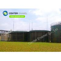 China ART 310 Glass Fused To Steel Water Tanks For Chemical Wastewater Treatment on sale