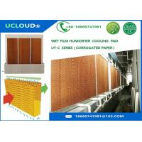 China High efficient wet paper/cooling pad curtain water mist cooling system with SS steam on sale