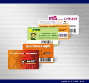 Quality Customer Loyalty Card (ZDB03) for sale