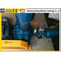 Buy cheap Low Vibration Pneumatic Conveying Blower With Inlet Filter Silencer from wholesalers