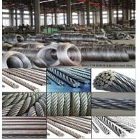 Buy cheap steel wire rope product