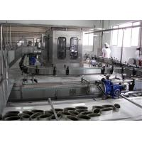 Buy cheap Sardine Processing Machine Fish Sardine Canning Production Line from wholesalers