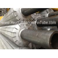 Buy cheap Extruded OD 1'' Aluminum Finned Tubes With 10 FPI Fin Densities Segment Fins product