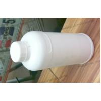 Quality Equipoise Boldenone Undecylenate Injection Liquid for sale