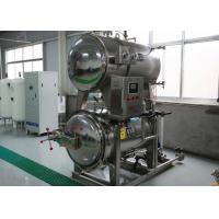 Quality high quality stainless steel material food and juice sterilizer/Pasteurization machine for sale