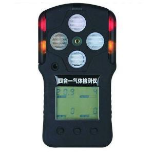 chinacoal07Gas detector, Multi- gas Detector, BX626 gas detector,