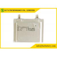 Quality 3V Primary Litihium Battery / CP143225 Ultra Thin Lithium Battery Soft Packed for sale