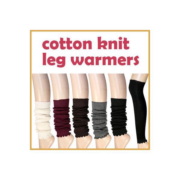 Leg Warmer Pattern Free | Patterns Gallery