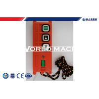 Quality Universal Suspended Platform Parts F21 - 2S radio remote control for crane for sale