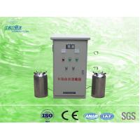 Quality Stainless steel Control panel Water tank Self cleaning Ozone Sterilization Machine for sale