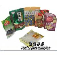 Great Quality Premade Pouch Rotary Packing Machine for different kinds of