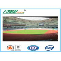 Quality Mixed Rubber Particles Running Track Flooring Anti-UV Anti-aging Full-PU System for sale