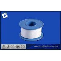 China 0.5 to 0.8g/cc Nonstick / Not Aging Ptfe Sealing Tape With High-concentration Oxygen on sale