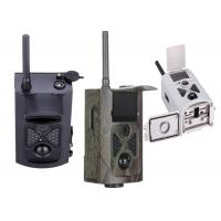 Buy Suntek MMS GPRS 3G Trail Camera with High Light LEDs 12MP Color 1080P at wholesale prices