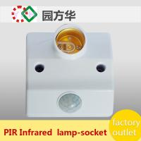 Quality Automatic Metering E27 Lamp Holder Optical Infrared Sensing 5 - 500 Lux for sale