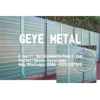 Quality Absorptive Metal Noise Barrier, Sound Barrier Wall Panels,Sound-Absorbing (Round Hole Perforated) for sale