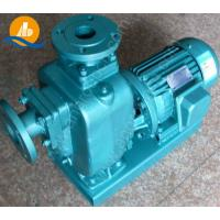 Quality 150QZX Centrifugal self priming pump for sale
