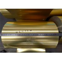 Buy cheap Aluminum Epoxy Resin Hydrophobic foil A8011- O Gold color use air conditioning from wholesalers