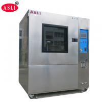 Buy cheap Water Resistance Environmental Test Chamber JIS ISO ICE DIN GB Standard from wholesalers