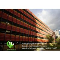 Quality Facade Wall Cladding Aluminum Perforated Sheet  ExteriorBuilding  Ceiling Covering for sale