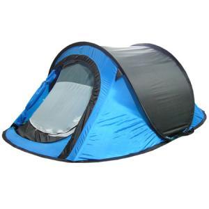 Quality Beach Boat Tent Folding Beach Tent Tour Tent Travel Tent Outdoor Tent Beach Tent for sale