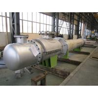 Quality Stainless steel shell tube heat exchanger for sale