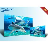 1080P Advertising Product Multi Screen LCD Video Wall Processor With 5.7mm Bezel