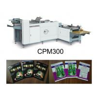 Buy cheap Food/Seed paper bag making machine from wholesalers