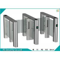 Buy cheap Bi-Direction Automatic Supermarket Swing Gate Smart IR Sensor Barrier Turnstile product