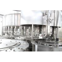 Quality RCGF Mode SUS304 Juice Pulp Juice Filling Machine With Rinser / Filler / Capper for sale