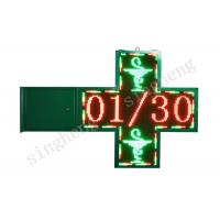 Quality P10 Outdoor Advertising LED Cross Display SPCC Cabinet Material 100000h Lifespan for sale