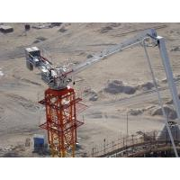 Quality Tower Hydraulic Placing Boom , Concrete Boom Placer 40m Stationary Height for sale