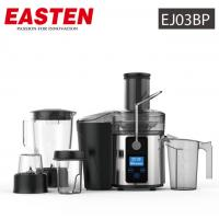 Quality 800W Multi-functional Juicer EJ03BP / World Wide Patent Double Layer Filters 2.0 Liters Juicer Produced by Easten for sale