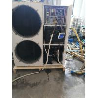 Buy cheap ROHS 21KW High Temperature Heat Pump Hot Water Heater 80℃ Auto - Control System from wholesalers