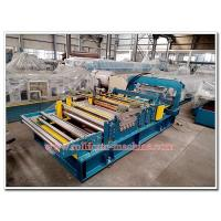 Quality Good Quality Automatic Electric Metal Sheet Shearing and Cutting Machine for Steel or Aluminium Sheets for sale
