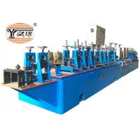 Buy cheap Decorative areas stainless steel tube mill product