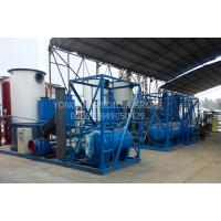 Quality Petrochemical Industry wood Fired Thermic Fluid Heater Thermic Oil Furnace for sale