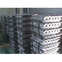 Buy cheap REMELTED LEAD INGOT 99.97% from wholesalers