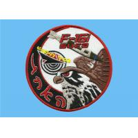 Quality Eagle emblem embroidered patches, China factory for garment embroidered logo patch badges, for sale