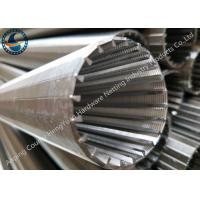 Buy cheap Reverse Rolled Wedge Wire Screen Filter Non - Clogging For Well Drilling from wholesalers