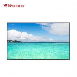 Quality Advertising Digital LCD Splicing Screen User Dooh Split Screen Display for sale