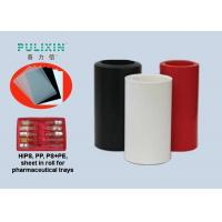 Buy cheap Thermoform Compound Polystyrene Plastic Sheet Polyethylene Rolls For Vacuum from wholesalers