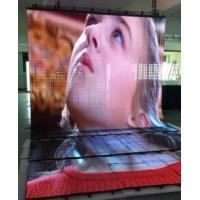 Buy cheap P10mm outdoor flexible led video wall rental display screens transparent super from wholesalers