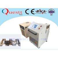 Buy cheap Low Power 50W Fiber Laser Cleaning Machine For Removing Glue Rust Removal product