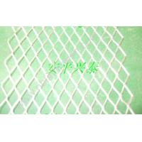 Quality Hot dipped galvanized steel  Expanded Metal Lath , Wall Plaster Mesh for sale