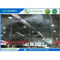 Cool Mist Dry Fog Humidifier For Humidity Control In Greenhouse Mushroom Farming