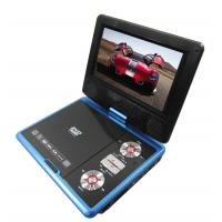 Buy cheap 7 Inch Home Portable Dvd Player With Tv / USB / Sd Jack / Radios product