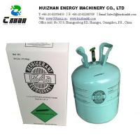 Quality Refrigerant GAS Environmental protection refrigerants R134 HFC Refrigerants for sale