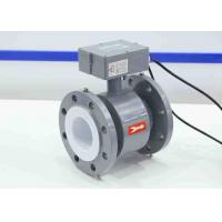 Quality Municipal Magnetic Flow Meter Pressure Dn80 1.6mpa With High Accuracy for sale